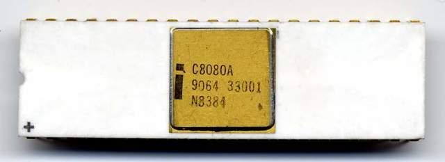 Historia de las computadoras con los primeros procesadores